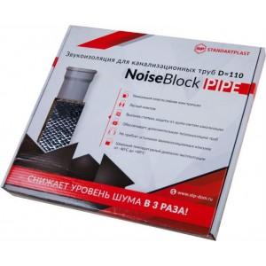 Материал для шумоизоляции труб STP NOISEBLOCK PIPE