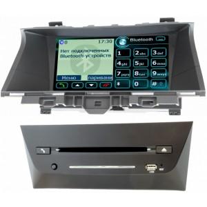 Штатная автомагнитола INTRO CHR-2289CT для Honda