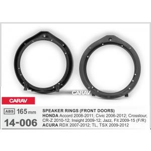 Проставка для акустики CARAV 14-006 для Acura, Honda