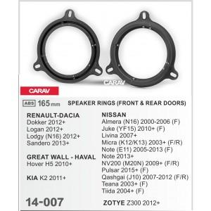 Проставка для акустики CARAV 14-007 для Renault, Nissan, Great Wall, Kia