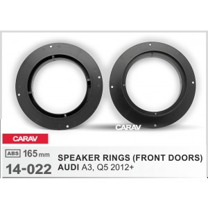 Проставка для акустики CARAV 14-022 для Audi