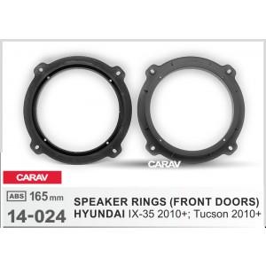 Проставка для акустики CARAV 14-024 для Hyundai