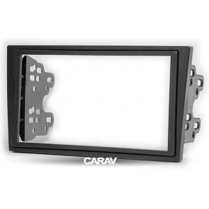 Переходная рамка CARAV 11-791 для Opel