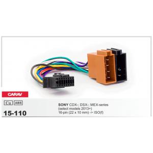 Основной разъём для магнитолы Sony CARAV 15-110