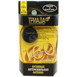 Антенна ТРИАДА 160 GOLD EURO
