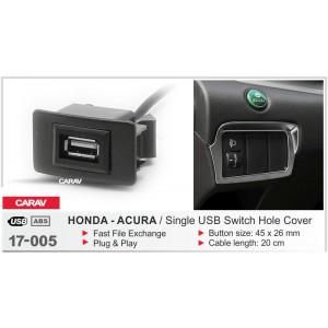 Штатный разъём CARAV 17-005 для Acura, Honda