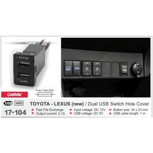 Штатный разъём CARAV 17-104 для TOYOTA, Lexus