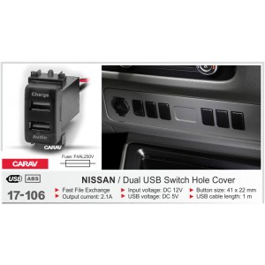 Штатный разъём CARAV 17-106 для Nissan