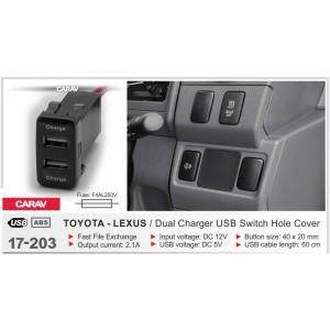 Штатный разъём CARAV 17-203 для Toyota, Lexus