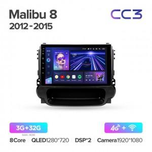 Штатная автомагнитола на Android TEYES CC3 для Chevrolet Malibu 8 2012-2015