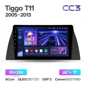 Штатная автомагнитола на Android TEYES CC3 для Chery Tiggo T11 1 2005-2013