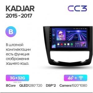 Штатная автомагнитола на Android TEYES CC3 для Renault Kadjar 2015-2017 (Версия B)