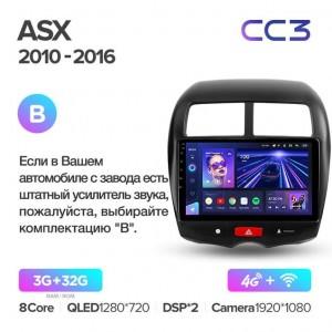 Штатная автомагнитола на Android TEYES CC3 для Mitsubishi ASX 1 2010-2016 (Версия B)
