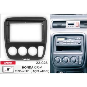 Переходная рамка CARAV 22-028 для Honda