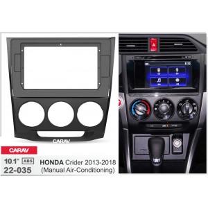 Переходная рамка CARAV 22-035 для Honda