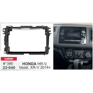 Переходная рамка CARAV 22-040 для Honda