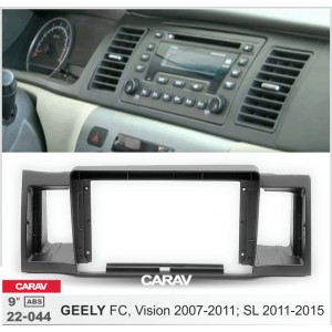 Переходная рамка CARAV 22-044 для Geely