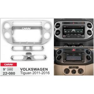 Переходная рамка CARAV 22-080 для Volkswagen