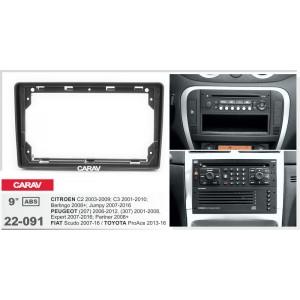 Штатный разъём CARAV 22-091 для Fiat