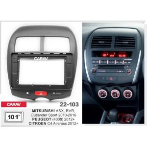 Переходная рамка CARAV 22-103 для Peugeot