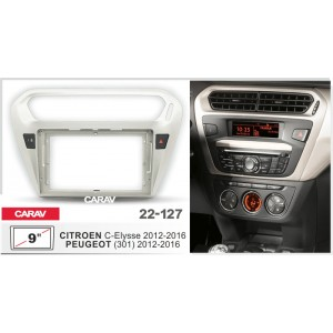 Переходная рамка CARAV 22-004 для Peugeot