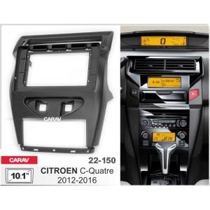Переходная рамка CARAV 22-150 для Citroen