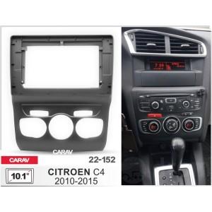 Переходная рамка CARAV 22-152 для Citroen