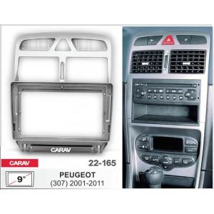 Переходная рамка CARAV 22-165 для Peugeot