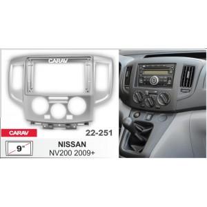 Переходная рамка CARAV 22-251 для Nissan