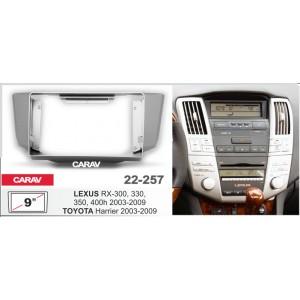 Переходная рамка CARAV 22-257 для Lexus