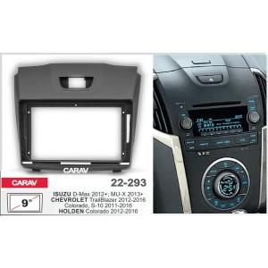 Переходная рамка CARAV 22-293 для Chevrolet