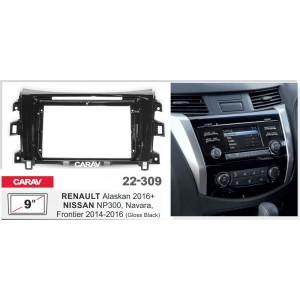 Переходная рамка CARAV 22-309 для Renault
