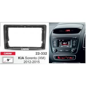 Переходная рамка CARAV 22-332 для Kia