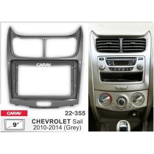 Переходная рамка CARAV 22-355 для Chevrolet