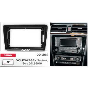 Переходная рамка CARAV 22-392 для Volkswagen