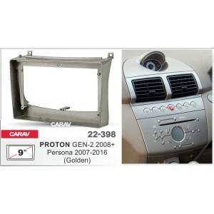 Переходная рамка CARAV 22-398 для Proton