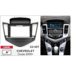 Переходная рамка CARAV 22-407 для Chevrolet