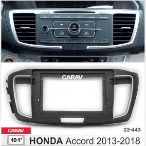 Переходная рамка CARAV 22-443 для Honda