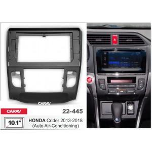 Переходная рамка CARAV 22-445 для Honda