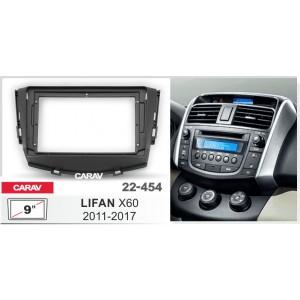 Переходная рамка CARAV 22-454 для Lifan