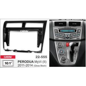 Переходная рамка CARAV 22-555 для Perodua