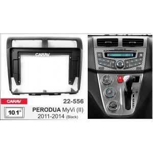 Переходная рамка CARAV 22-556 для Perodua