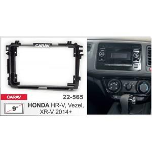 Переходная рамка CARAV 22-565 для Honda