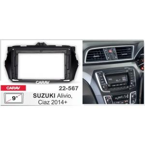 Переходная рамка CARAV 22-567 для Suzuki