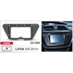 Переходная рамка CARAV 22-590 для Lifan