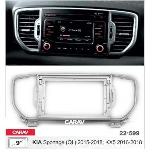 Переходная рамка CARAV 22-599 для Kia