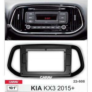Переходная рамка CARAV 22-608 для Kia