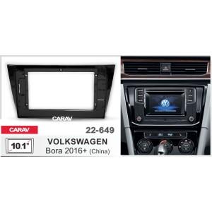 Переходная рамка CARAV 22-649 для Volkswagen