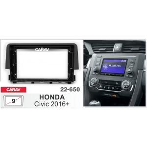 Переходная рамка CARAV 22-650 для Honda