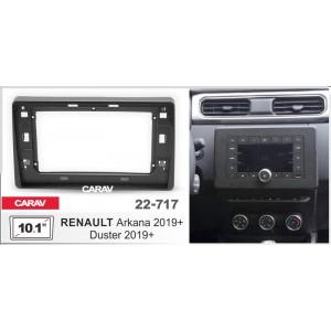 Переходная рамка CARAV 22-717 для Renault
